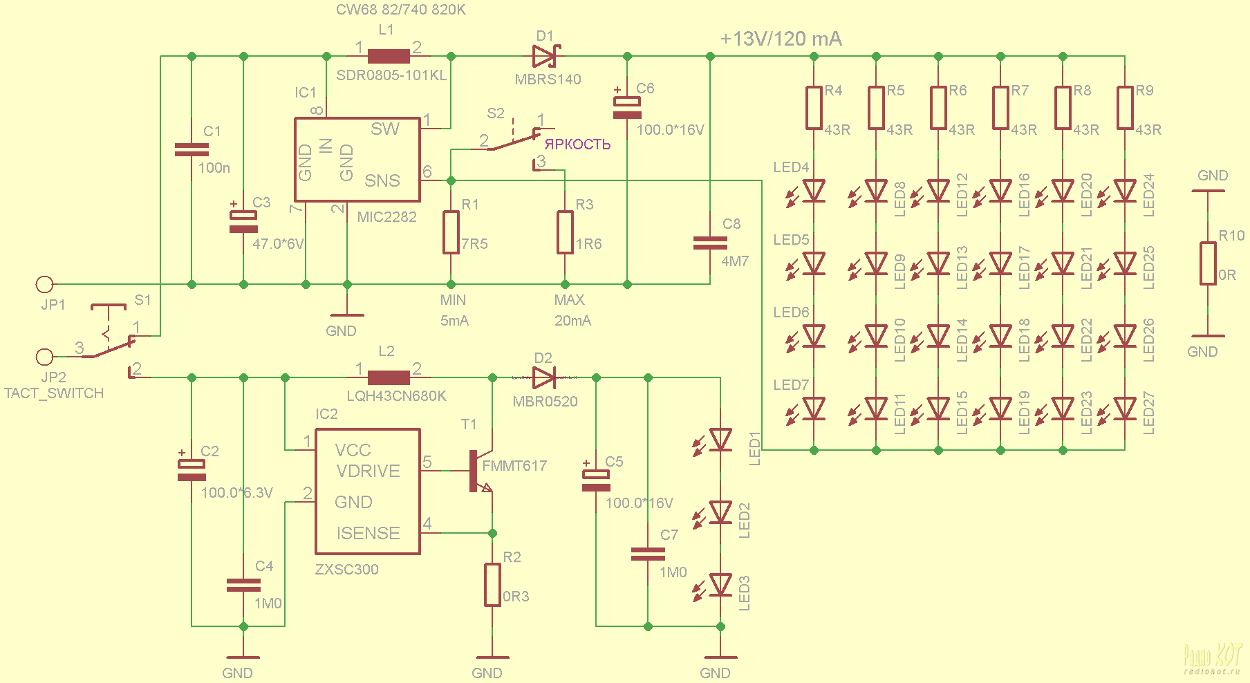 Схемы аккумуляторных фонарей