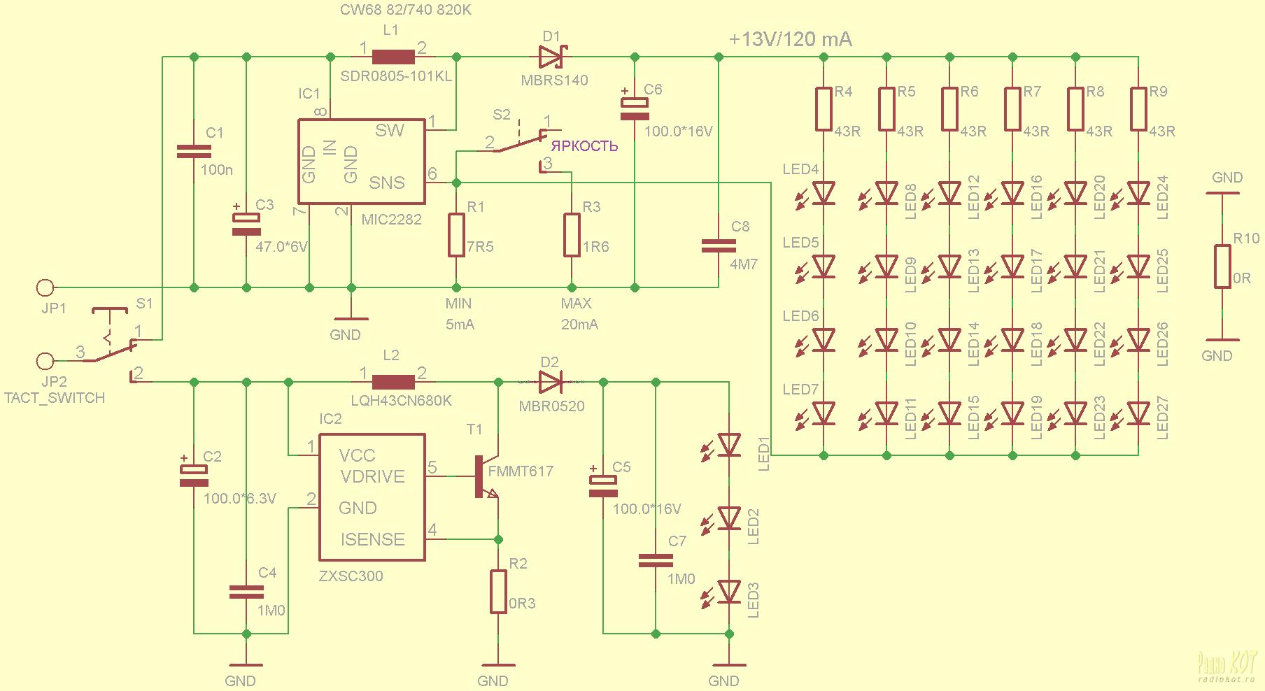 Китайский фонарик схема