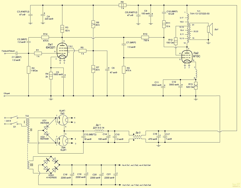 Схема включения 6ц4п