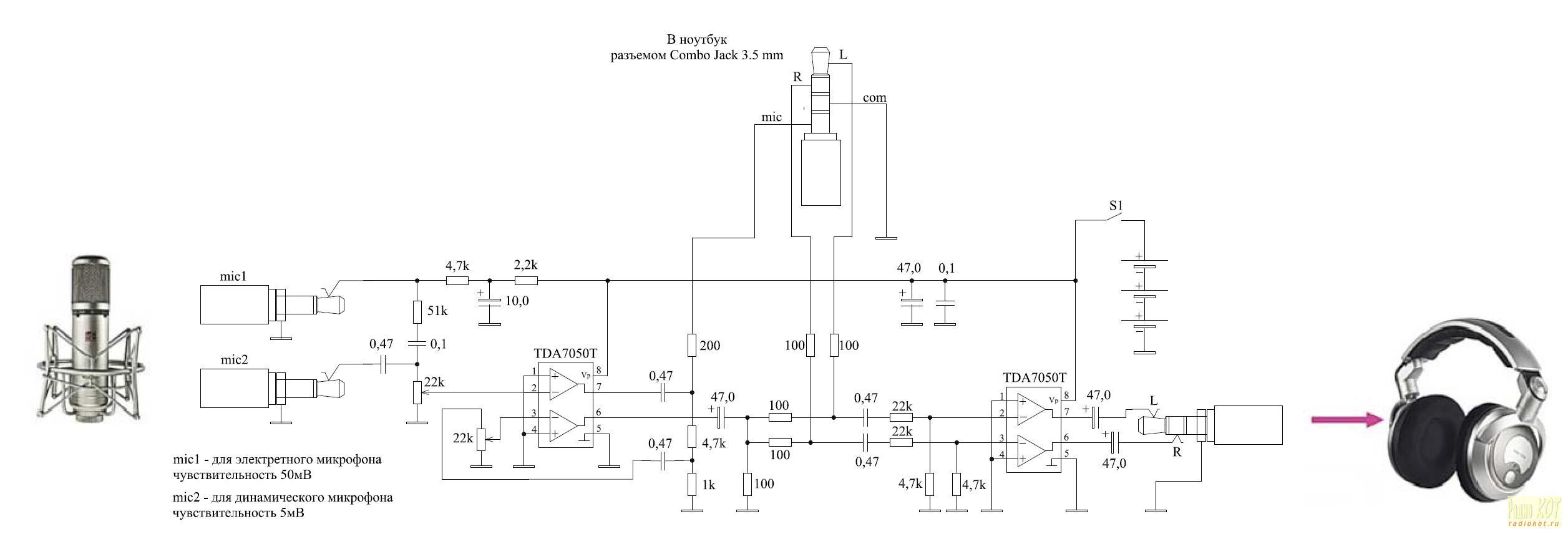 Схема проводов в наушниках с микрофоном фото 335