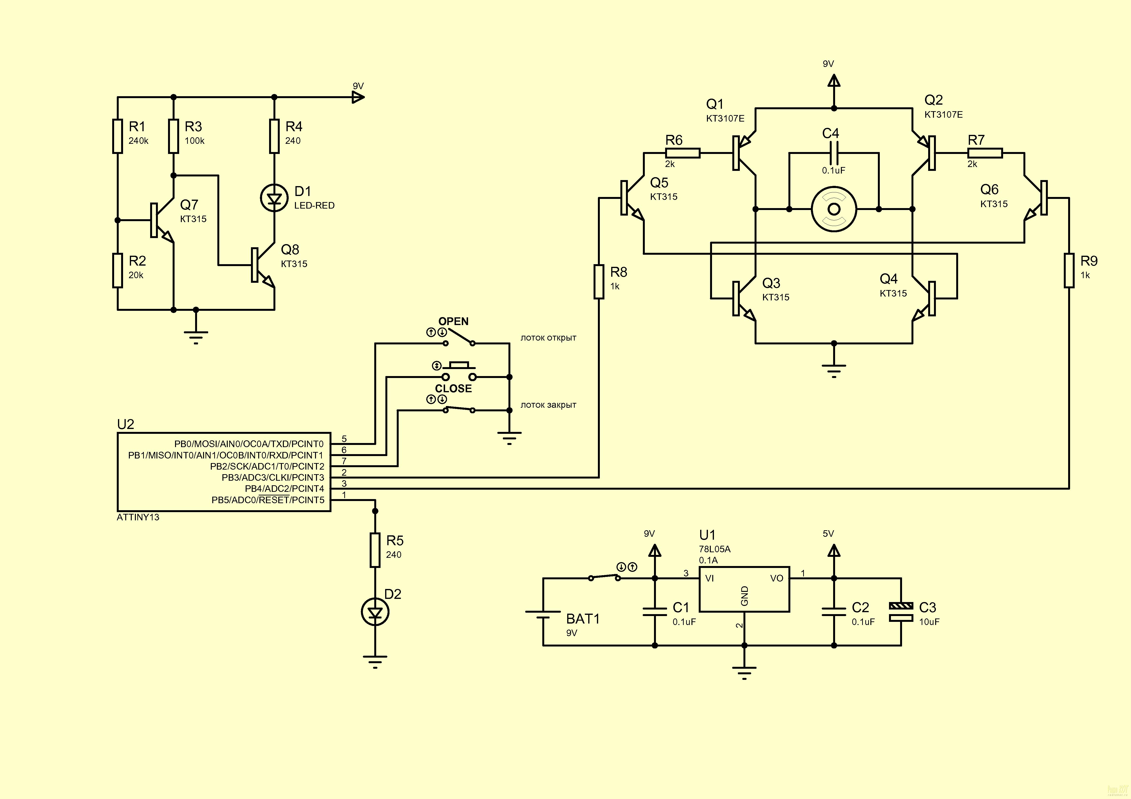 Электрическая схема cd rom
