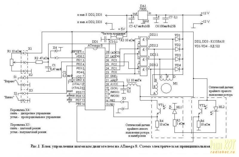 Устройство управления шаговым двигателем схема фото 138