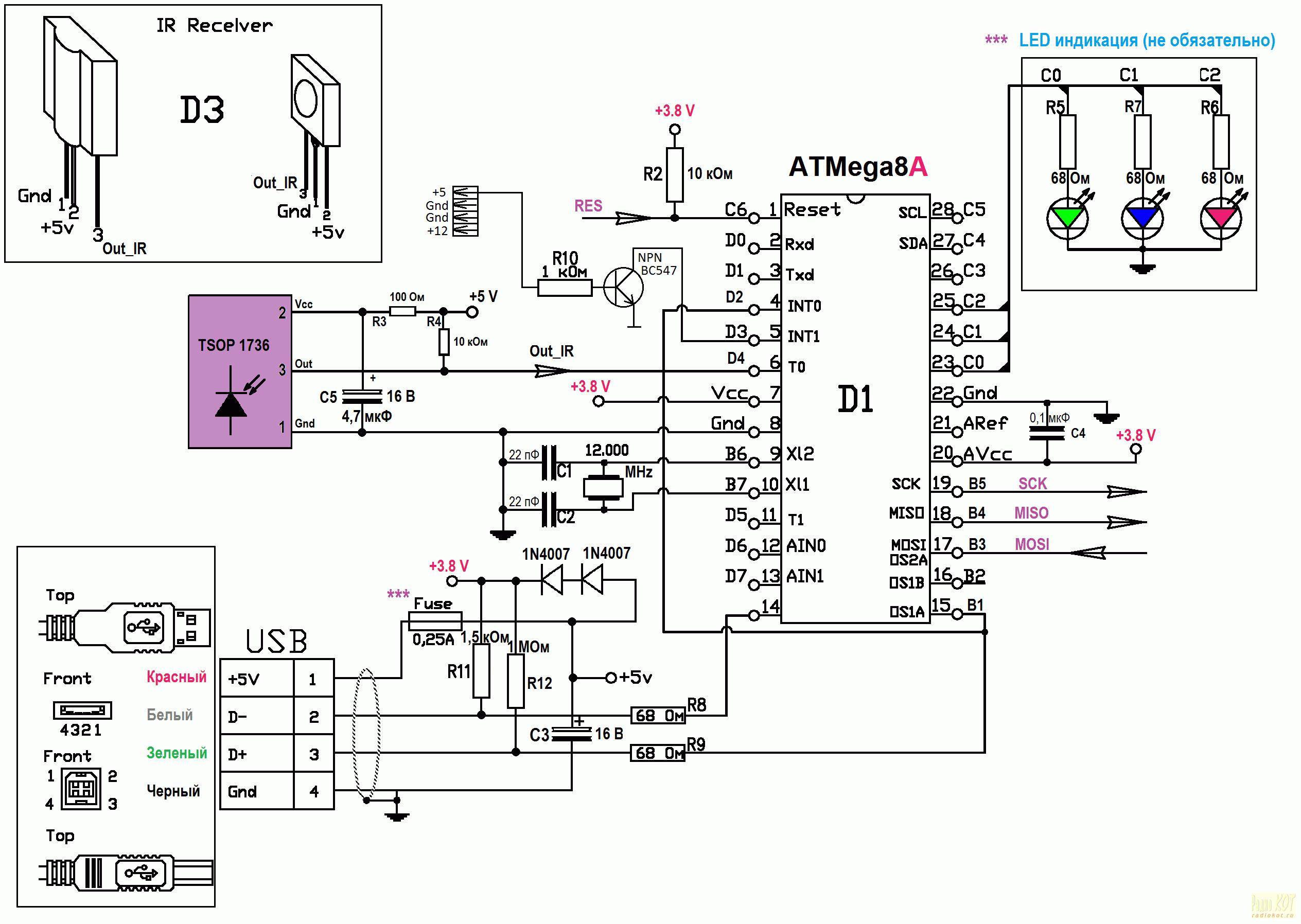 Схема выносного ик приемника 83