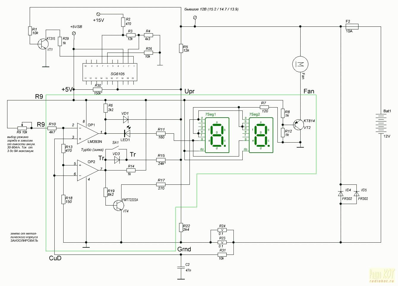 Схема зарядного устройства из компьютер