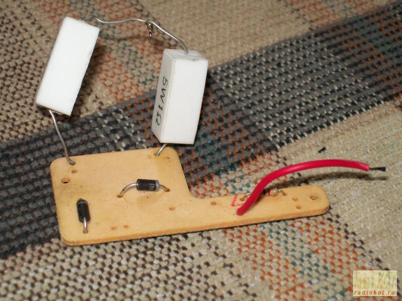 Электрическая схема зарядного устройства для шуруповерта