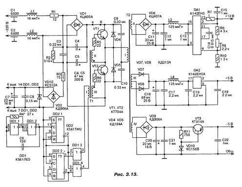 Судя по схеме, регулировку от нуля до 20В сделать можно, но вот ток в 4А выжать - врятли.