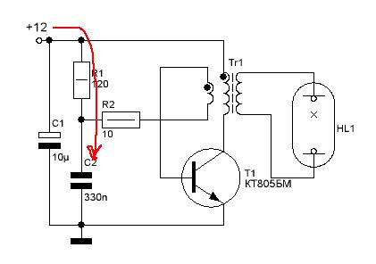 Как сделать блок генератор 194