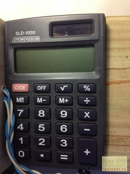 Счетчик из калькулятора своими руками видео 165