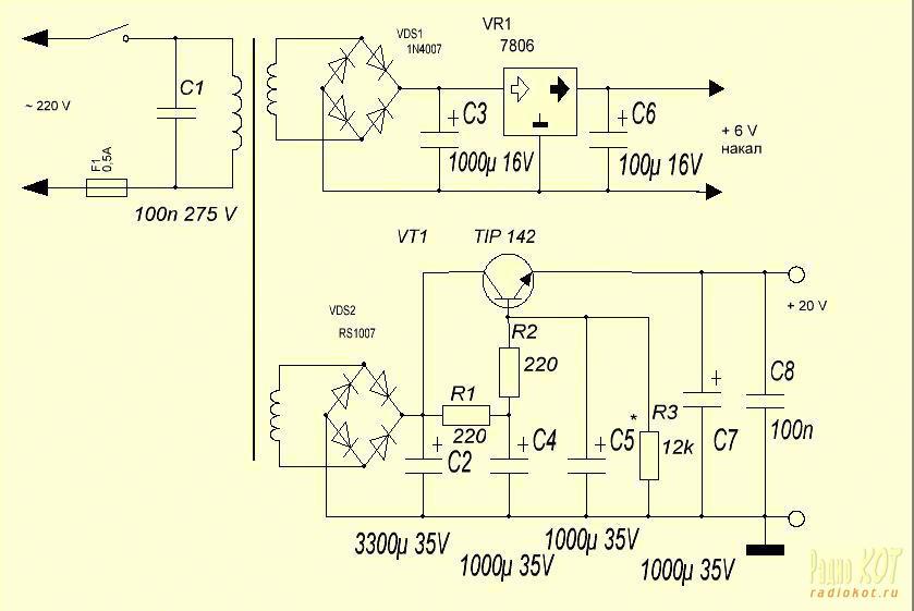 Схемы питание радиоламп