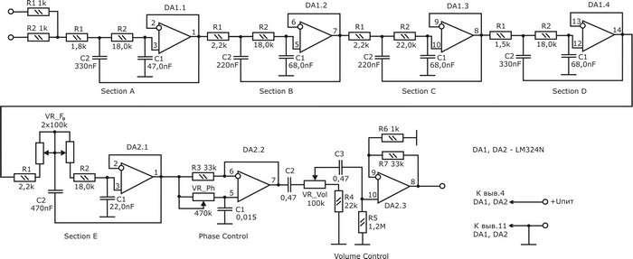 Усилитель мощности собран на микросхеме TDA1562Q 19.