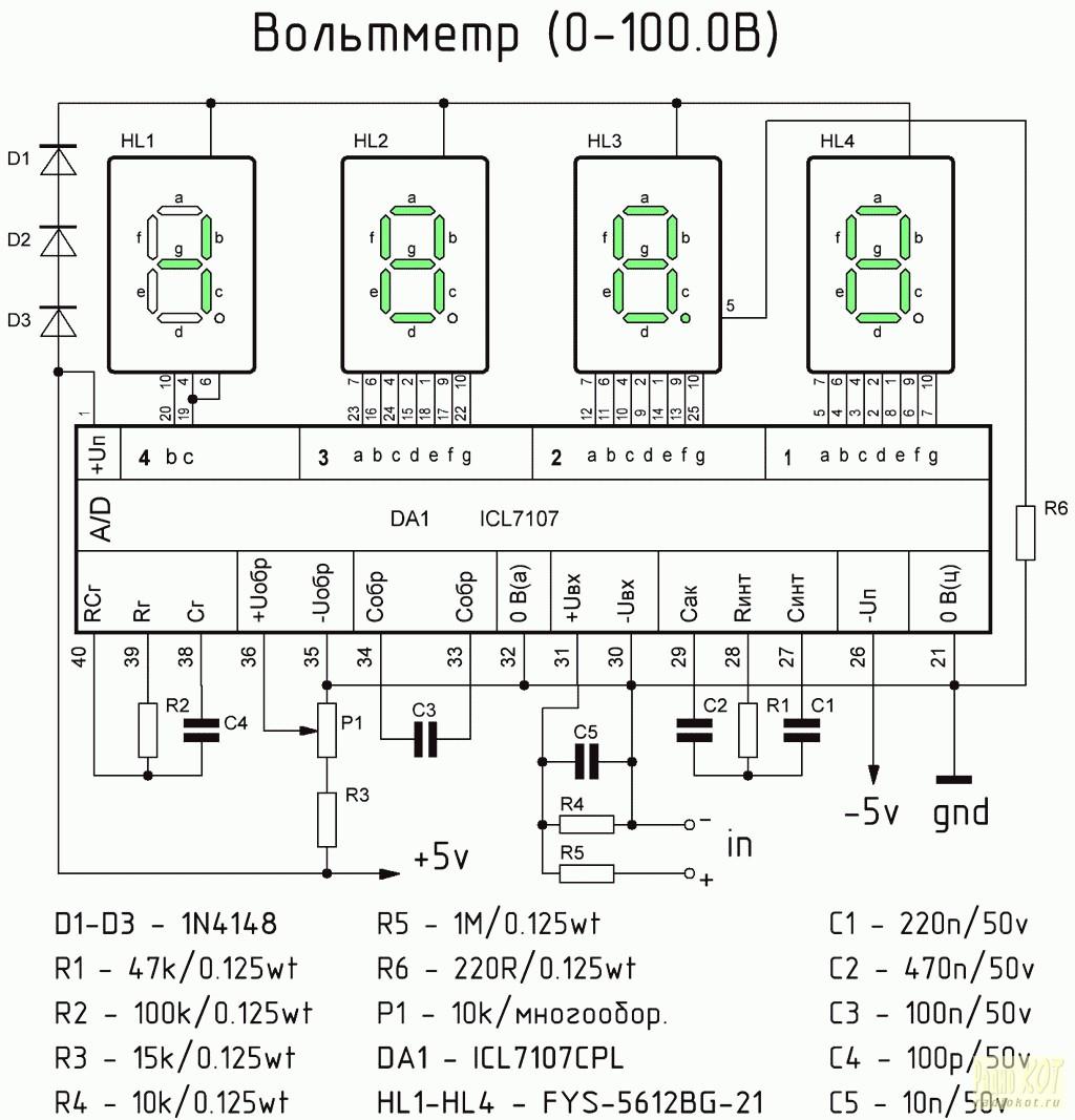 Амперметр из цифрового вольтметра своими руками