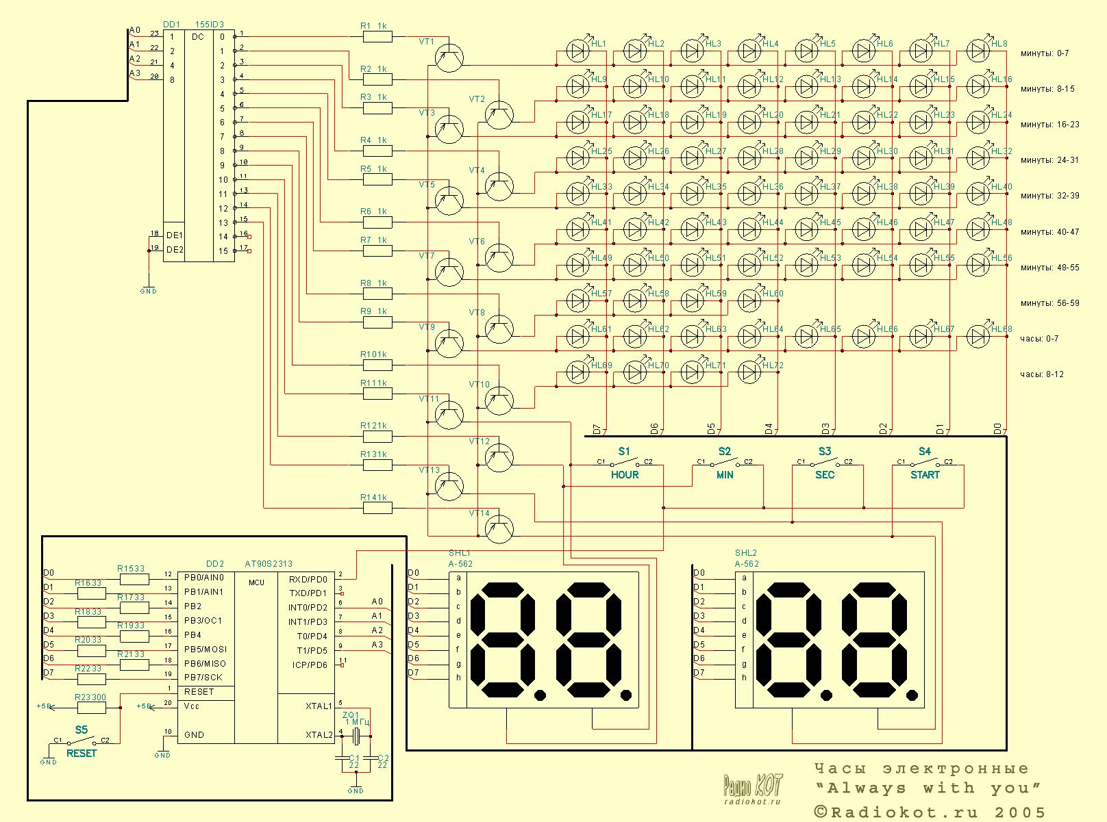 схема часов на микроконтроллере для больших индикаторов