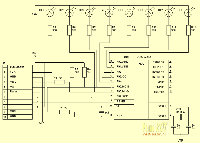 Схема устройства бегущий огонек на микроконтроллере.